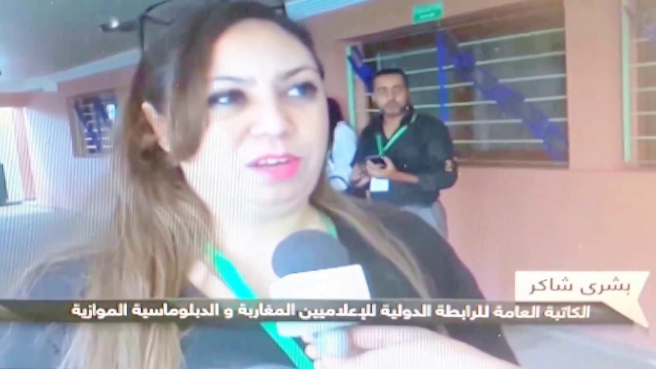 المنتدى الدولي الثاني للصحافة والاعلام -بنجرير