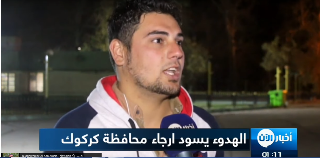 هدوء في كركوك والقوات العراقية تدعو النازحين للعودة في أخبار الآن…