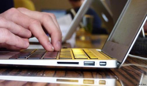 """اللجنة الوطنية لمراقبة حماية المعطيات تنظم يوما وطنيا تحت شعار""""حماية الحياة الشخصية الرقمية: تحديات وتوقعات""""."""