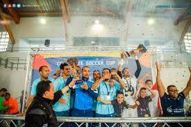 مراكش تتفوق على موناكو وتحظى باستضافة كأس العالم للمقاولات
