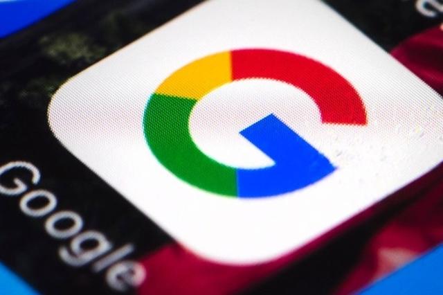 طبيبة هولندية تفوز بدعوى ضد غوغل لرفع اسمها من صفحات البحث