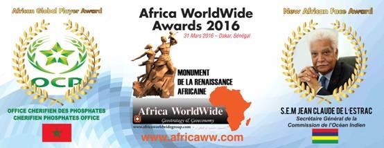 صورة جوائز افريقيا الدولة في نسختها الاولى في دكار   برعاية المملكة المغربية والمكتب الشريف للفوسفاط بالمغرب
