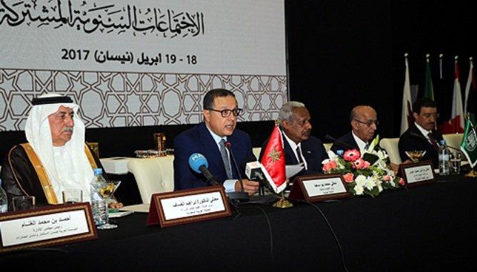 صورة تحت الرعاية السامية لصاحب الجلالة الملك محمد السادس تنعقد اشغال الاجتماعات السنوية للهيئات المالية العربية