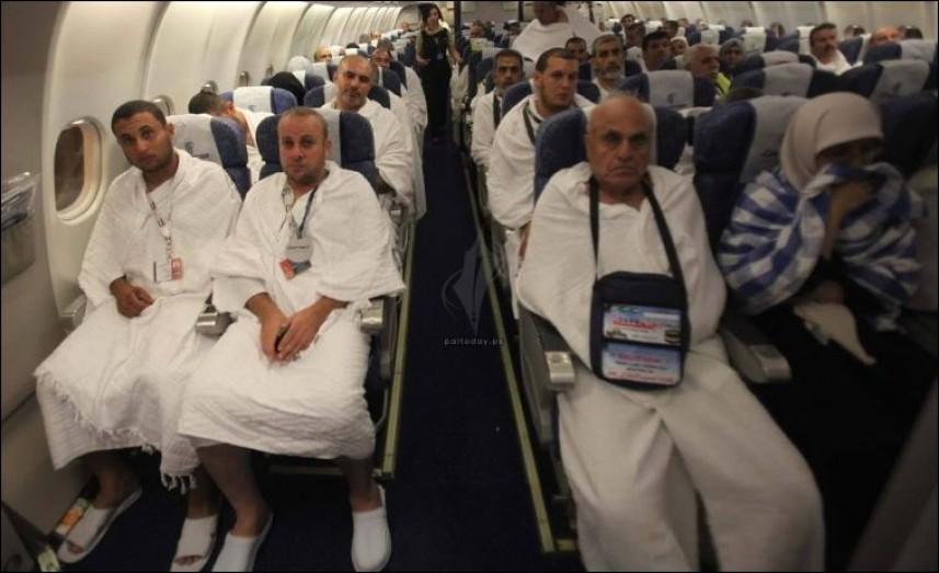 صورة قريبا رحلات للحجاج الفلسطينيين من اسرائيل الى السعودية