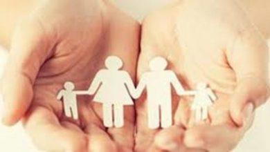 صورة خطة مابوتو- الملتقى الوطني الأول للترافع من أجل الصحة الجنسية والإنجابية ينطلق غدا