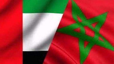 صورة المملكة المغربية تخفض تمثيليتها في الإمارات وتعيد سفيرها هناك