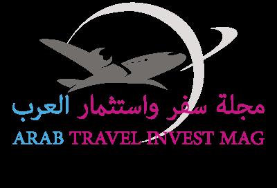 مجلة سفر واستثمار العرب