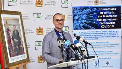 صورة المغرب – 54 حالة مؤكدة باصابتها بفيروس كورونا لحد الآن وهذا توزيعها حسب المناطق