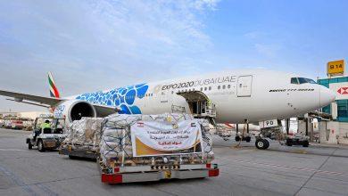 صورة الإمارات للشحن الجوي تتولى الجهود الإنسانية بالعمل مع منظمات غير حكومية محلية ودولية