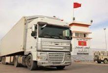 صورة غينيا الاستوائية تعرب عن دعمها وتضامنها مع المغرب في سعيه لاستعادة النظام وضمان حرية تنقل الأشخاص والبضائع في منطقة الكركرات.