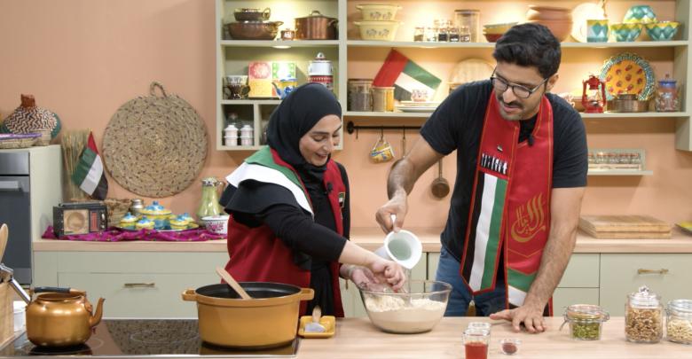 صورة فتافيت تحتفل باليوم الوطني لدولة الإمارات العربية المتحدة بتحضير أشهى الأطباق الإماراتية