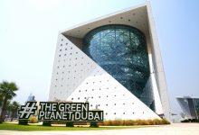 صورة دبي- ذا جرين بلانيت تستضيف العشاء الاستوائي بمناسبة رأس السنة الجديدة 2021 يوم 31 ديسمبر