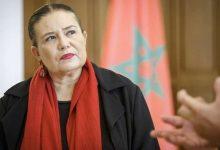 صورة المملكة المغربية تستدعي سفيرة جلالة الملك ببرلين بعد المواقف العدائية لجمهورية المانيا الاتحادية التي تنتهك المصالح العليا للمملكة (بلاغ)