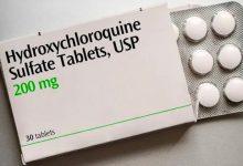 صورة المغرب – وزارة الصحة تؤكد إعادة توفير أدوية أساسية بالصيدليات مصنعة من مادتي الكلوروكين والهيدروكسيكلوروكين