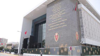 صورة المغرب- تخليد الذكرى 65 لتأسيس الأمن الوطني وتشييد مراكز جديدة تعزز مكانة المغرب دوليا في مجال الامن ومكافحة الارهاب والجريمة