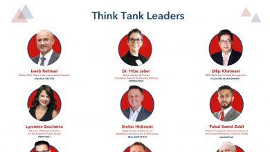 صورة استثمر في عقارات دبي تنظم بالشراكة مع معرض العقارات الدولي برنامج Think Tank الأكثر تأثيراً في الشرق الأوسط
